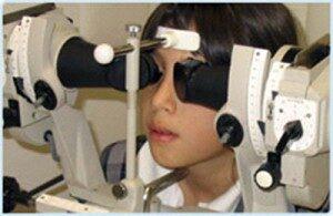 Eye vistion